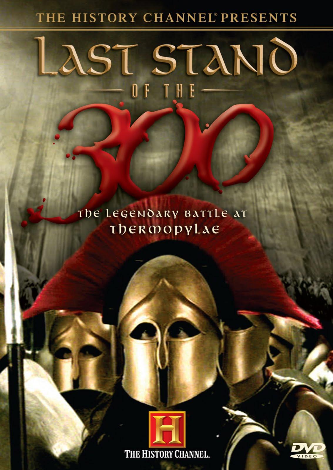 Ang Kapitbahay 2003 Tagalog Movie last stand of the 300 | my blog